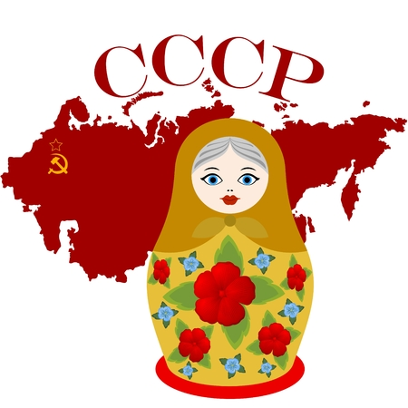 Soviet-made goods which are associated with the Soviet Union. The illustration on a white background.