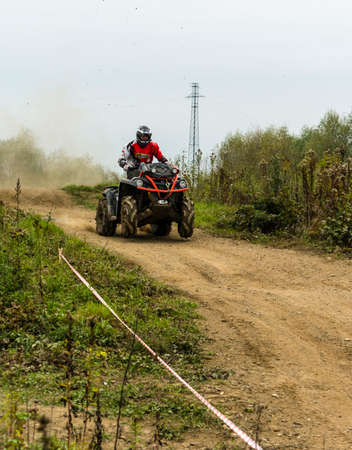 motorcross: Biskupice Radlowskie, Poland - October 22, 2017: Riding a bike on the road is fun. Editorial