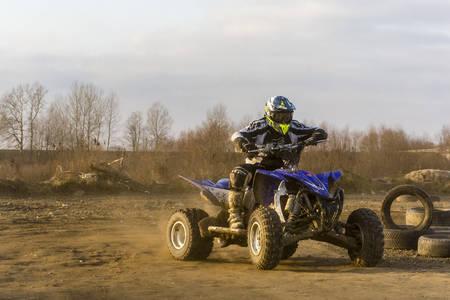 Biskupice Radlowskie, Poland - January 14, 2018: ATV Rider in the action.