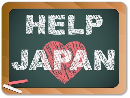 Japan Love on Blackboard. Earthquake and Tsunami Design Vector