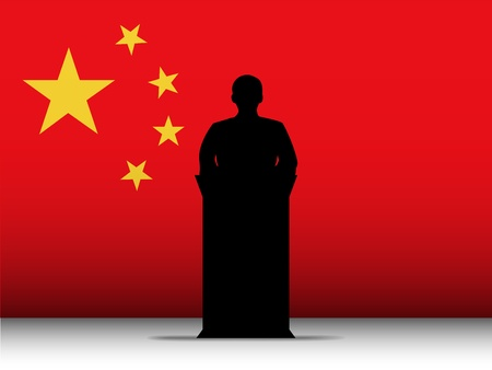 Vector - China  Speech Tribune Silhouette with Flag Background Stock Vector - 13444205