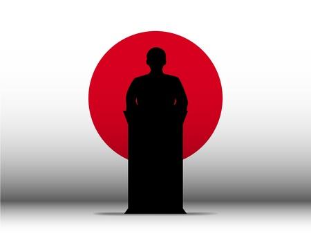 business meeting asian: Vecteur - Discours du Japon Tribune Silhouette avec le fond de drapeau Illustration