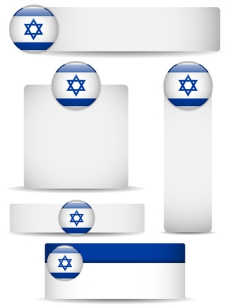 flag of israel:  Israel Country Set of Banners