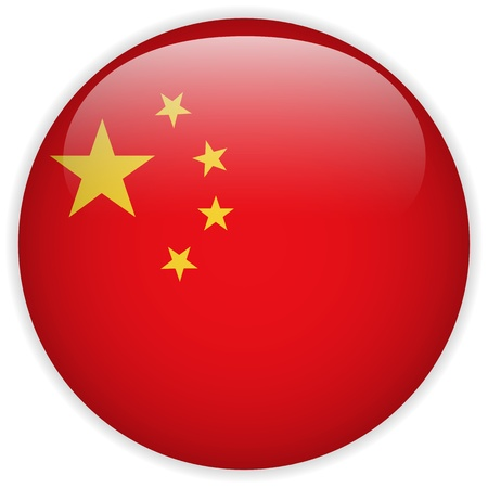 china icon: Vector - China Flag Glossy Button Illustration