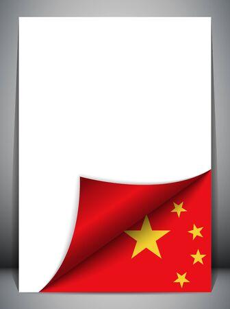 chinese border: China Country Flag Turning Page Illustration