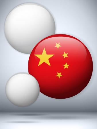 china flag: Vector - China Flag Glossy Button Illustration