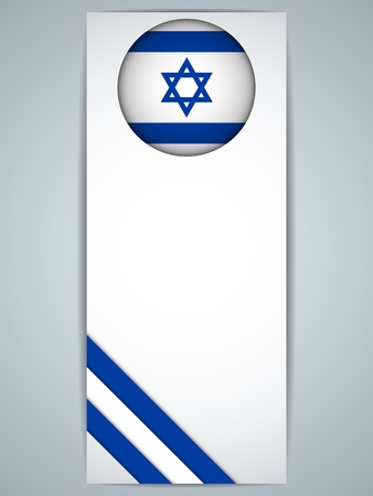 Vector - Israel Country Set of Banners Vector