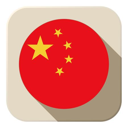 Vector - China Flag Button Icon Modern Vector