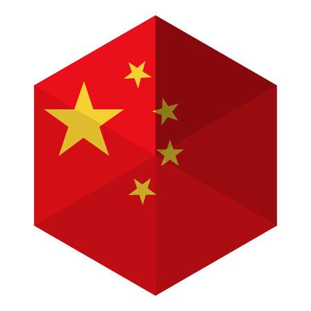 china flag: China Flag Hexagon Flat Icon Button Illustration