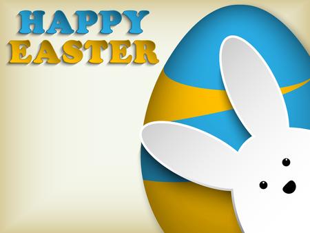 Vector - Happy Easter Rabbit Bunny Easter Egg Retro Vector