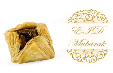 Eid Mubarak Standard-Bild - 30547410