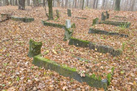 colera: Antiguo cementerio
