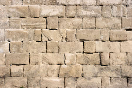 Closeup of a very old stone wall