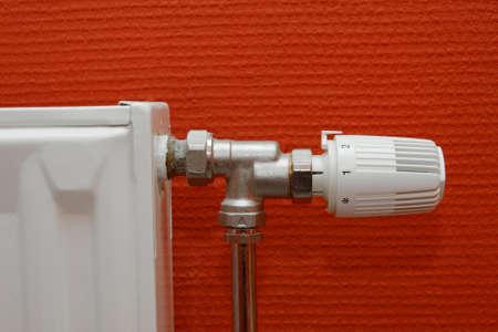 Closeup of a heating radiator photo