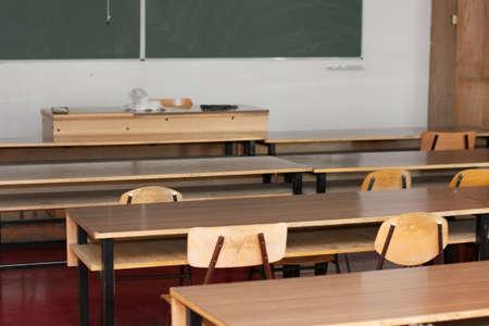 Empty classroom, selective focus Stock Photo