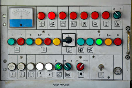 control centre: switches on an industrial control board