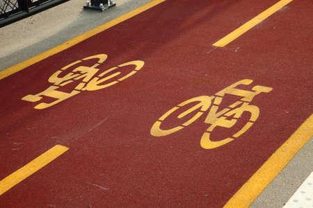 Bicycle lane sign closeup photo