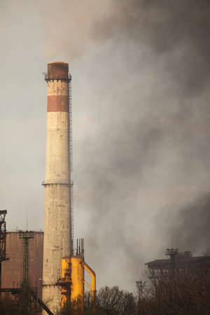 Smoke industrial plants polluting the air photo