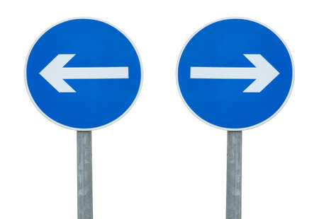 hesitation: Arrow sign pointing in different direction