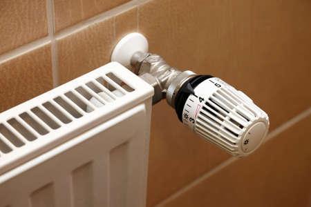 Closeup of a heating radiator