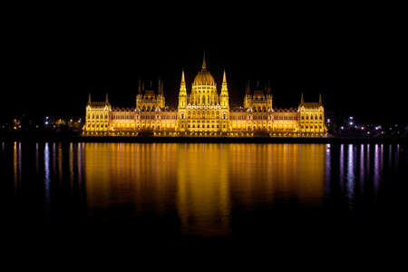 The Parliament buildint in Budapest, Hungary photo