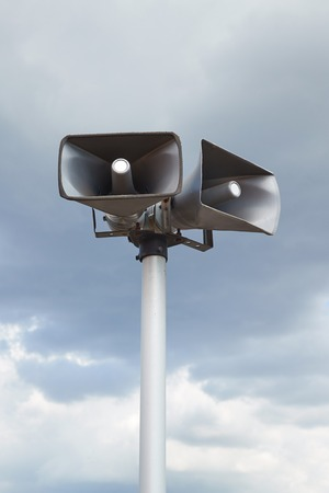 Loudspeakers on a mast
