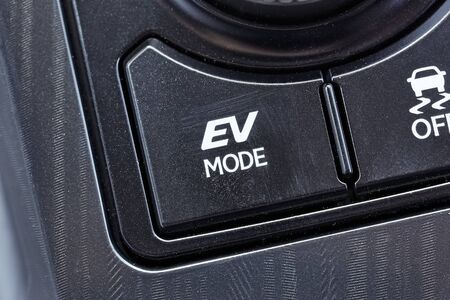 Electric Mode Button Stock Photo