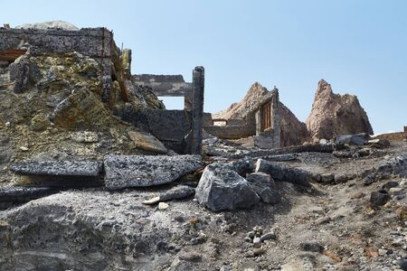 Old collapsed ruins
