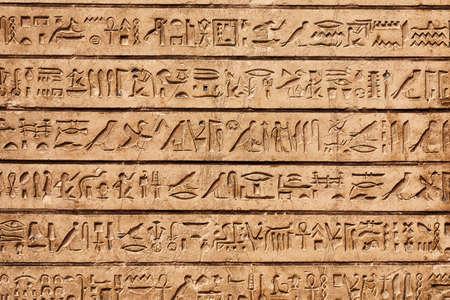 Ancient Hieroglyphic Script Imagens