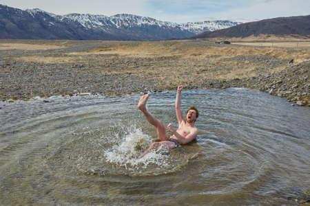 Cold wild bath in Iceland