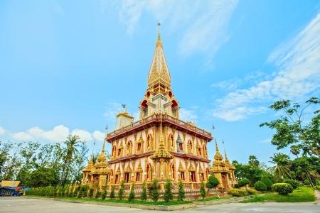 Phra Mahathat Chedi at Wat Chalong,Phuket,Thailand