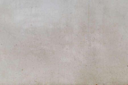 Exposed concrete -  Part of a smooth exposed concrete wall Stock Photo - 8519052
