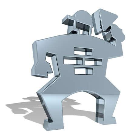 brig: Bricklayer. 3D symbol