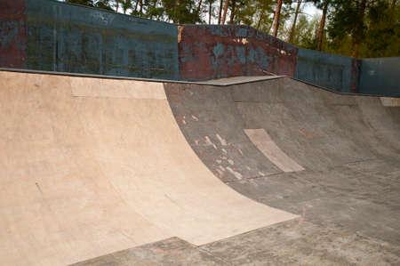 repel: Skate park ramp