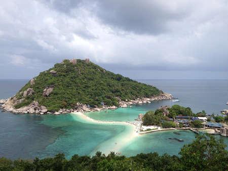 nangyuan: Kao Nangyuan Thailand