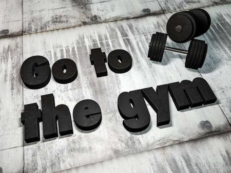 체육관으로 이동
