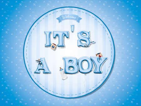 그것은 소년이다.