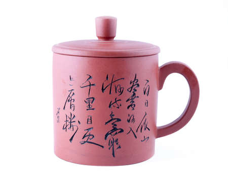 Chinese teapot made of zisha clay isolated on white, clipping path included Stock Photo - 13315513