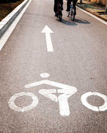 Bicycle lane, two bicycles photo
