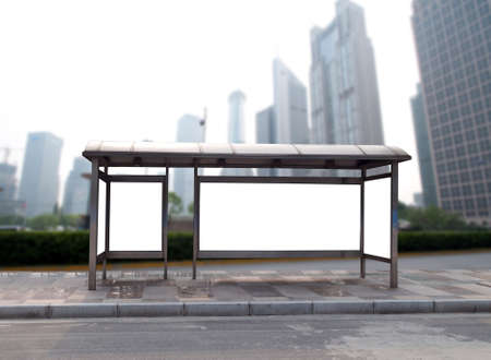 Bus stop billboard on stage   photo