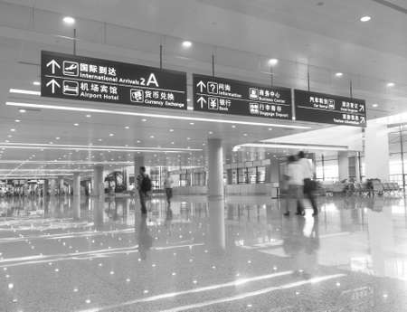 passenger in the shanghai pudong airport interior