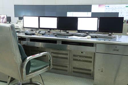 developed technology inside the railway control room Stock fotó