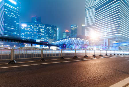 city by night: Shanghai Lujiazui Finance & Trade Zone modern city night background