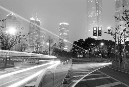 Shanghai Lujiazui Finance   Trade Zone modern city night background  photo