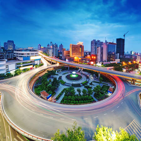 City Scape of the nanchang china photo