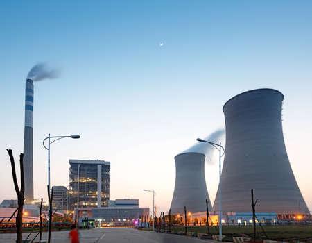 contaminacion ambiental: Energía nuclear