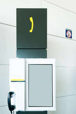 pay wall: Airport telephone