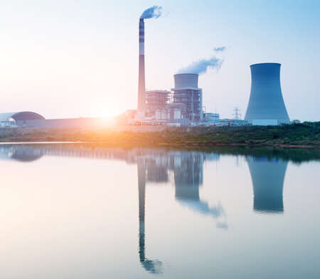electric generating plant: Nuclear energy power plant Stock Photo