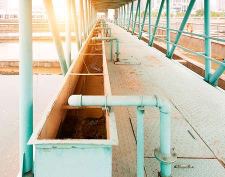 Modern urban wastewater treatment plant photo
