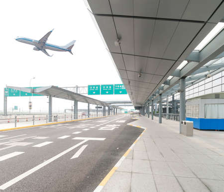 the scene of T3 airport building in beijing china.interior of the airport.